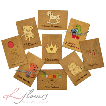 Add a gift to the bouqet - Wooden card Happy birthday - букеты в СПб